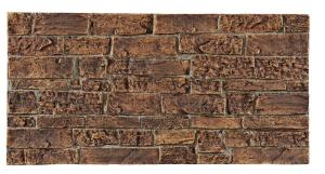 Perfect Stonewall Faux Wall Panels